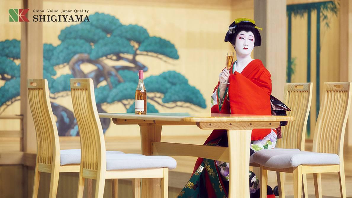 Thương hiệu Shigiyama