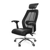 ghế da IB817GA chân hợp kim nhôm đúc cao cấp màu đen 3