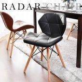 Ghế Radar chân gỗ đan màu đen