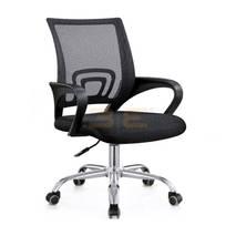 Ghế lưới văn phòng IB517 màu đen