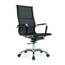 Ghế lưới văn phòng IB16A màu đen