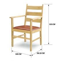 Ghế Rose R006 gỗ sồi