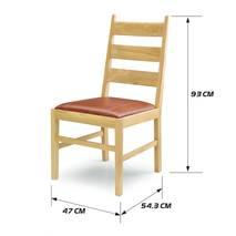 Ghế Rose R008 gỗ sồi