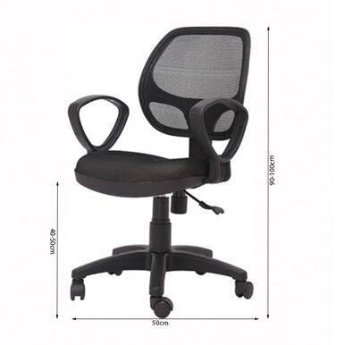 Hình kích thước Ghế lưới IB501 có tay màu đen